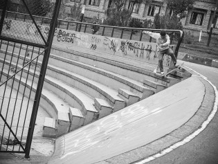 Bryan-Gutierrez_bluntslide-into-the-bank_Olman-Torres